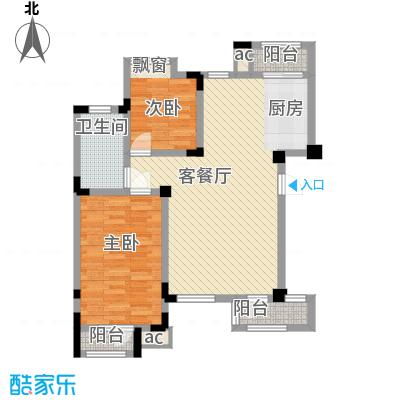 浑河湾100.15㎡浑河湾户型图A12室2厅1卫户型2室2厅1卫