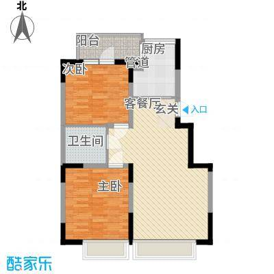 U-WORLD优品天地89.93㎡U-WORLD优品天地户型图25#楼H-4户型2室2厅1卫1厨户型2室2厅1卫1厨