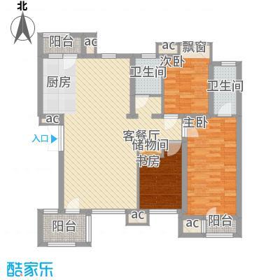 浑河湾133.38㎡浑河湾户型图C63室2厅2卫户型3室2厅2卫