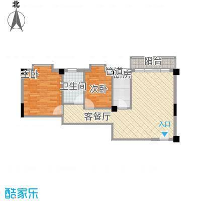 蓝月湾三期67.50㎡蓝月湾三期户型图1-3号楼标准层A户型2室2厅1卫户型2室2厅1卫