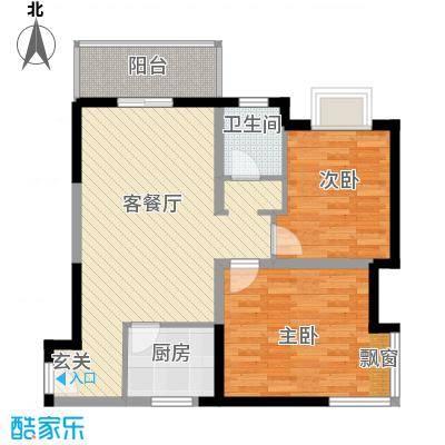 学林雅苑学林雅苑户型图32室1厅1卫1厨户型2室1厅1卫1厨