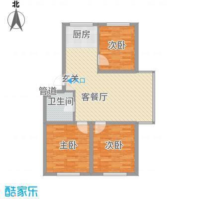 兆成・紫东苑84.57㎡兆成・紫东苑户型图户型B2室2厅1卫户型2室2厅1卫