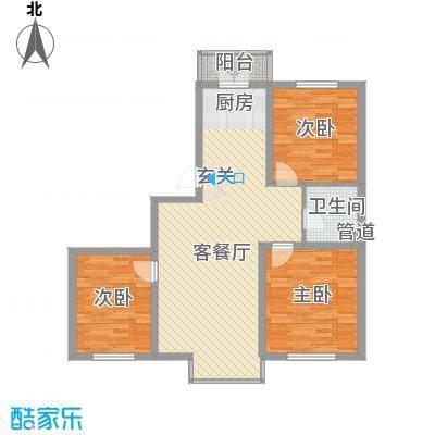 兆成・紫东苑101.07㎡兆成・紫东苑户型图户型图C3室2厅1卫户型3室2厅1卫