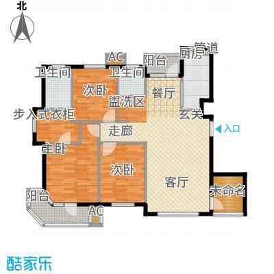 锦绣暖山128.00㎡锦绣暖山户型图17#楼户型3室2厅2卫1厨户型3室2厅2卫1厨