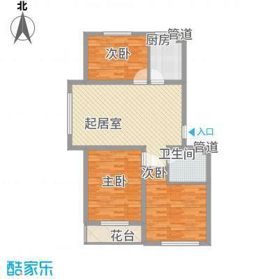 假日名居88.62㎡假日名居户型图H2户型图3室2厅1卫户型3室2厅1卫