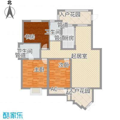 信达尚城138.00㎡信达尚城户型图B3户型3室2厅2卫1厨户型3室2厅2卫1厨