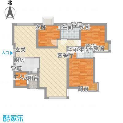 瑞士风情小镇134.78㎡瑞士风情小镇户型图4室2厅2卫户型10室
