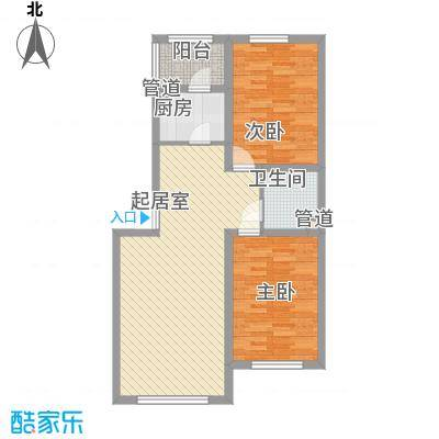 假日名居87.01㎡假日名居户型图G1户型图2室2厅1卫户型2室2厅1卫