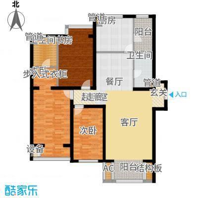 水木清华139.62㎡水木清华户型图3室2厅2卫户型10室