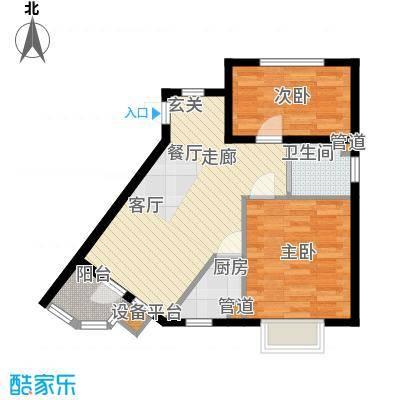 新希望家园73.70㎡新希望家园户型图4#楼B户型2室1厅1卫1厨户型2室1厅1卫1厨