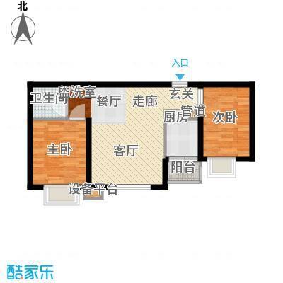 新希望家园71.90㎡新希望家园户型图1#楼C户型2室1厅1卫1厨户型2室1厅1卫1厨