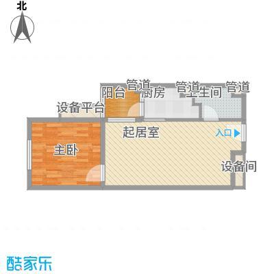 红星MOMA新程56.66㎡红星MOMA新程户型图A9户型1室1厅1卫1厨户型1室1厅1卫1厨