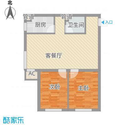 双E港二期81.04㎡双E港二期户型图B户型2室2厅1卫1厨户型2室2厅1卫1厨