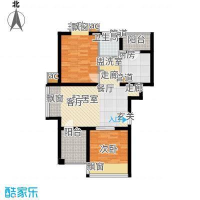 名仕雅居84.23㎡名仕雅居户型图A户型2室2厅1卫1厨户型2室2厅1卫1厨