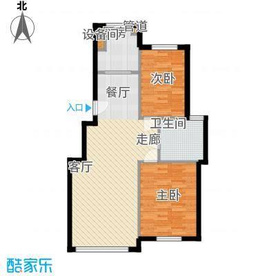 绿色家园81.61㎡绿色家园户型图户型图2室2厅1卫户型2室2厅1卫