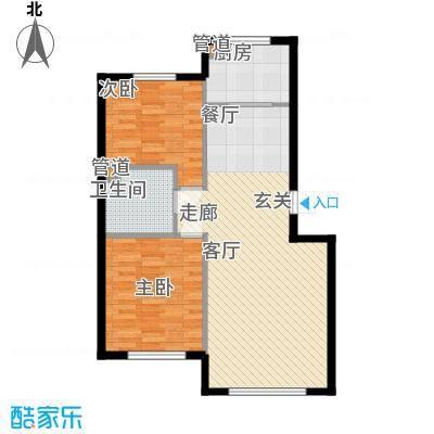 绿色家园72.89㎡绿色家园户型图户型图2室2厅1卫户型2室2厅1卫