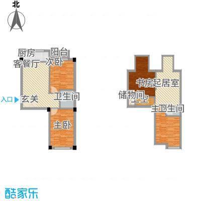 鑫庭苑64.13㎡鑫庭苑户型图2室2厅1卫1厨户型10室
