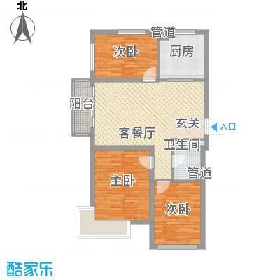 廊桥国际103.29㎡廊桥国际户型图F型3室2厅1卫户型3室2厅1卫