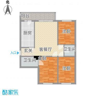 明和彩座103.00㎡明和彩座户型图3室1厅2卫1厨户型10室