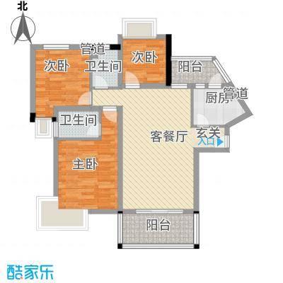 紫荆花园六期紫荆花园六期3室2厅2卫户型3室2厅2卫