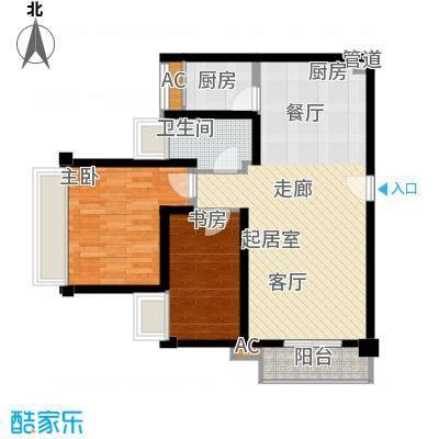 中信德方斯77.00㎡中信德方斯户型10室