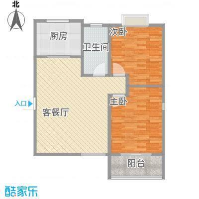 香港国际94.95㎡香港国际户型图Z5户型2室2厅1卫1厨户型2室2厅1卫1厨