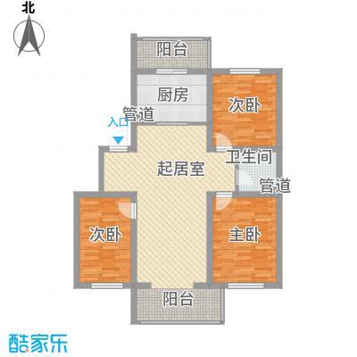 花溪林语109.00㎡花溪林语户型图H户型3室2厅1卫1厨户型3室2厅1卫1厨