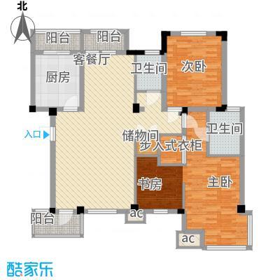 浑河湾137.57㎡浑河湾户型图C23室2厅2卫户型3室2厅2卫