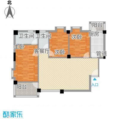 蓝月湾三期114.00㎡蓝月湾三期户型图1-3号楼标准层B户型3室2厅2卫户型3室2厅2卫