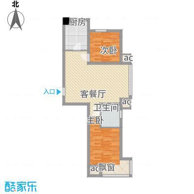 浑河湾82.76㎡浑河湾户型图y12室2厅1卫户型2室2厅1卫