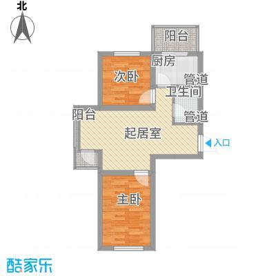 花溪林语61.56㎡花溪林语户型图C户型2室1厅1卫1厨户型2室1厅1卫1厨