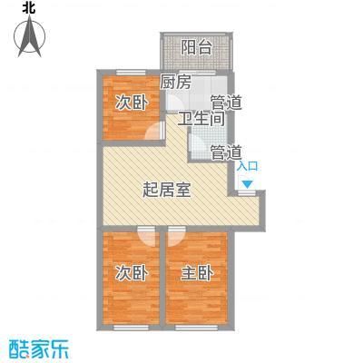 花溪林语83.00㎡花溪林语户型图F户型2室1厅1卫1厨户型2室1厅1卫1厨