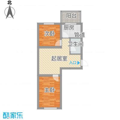 花溪林语62.00㎡花溪林语户型图A户型2室1厅1卫1厨户型2室1厅1卫1厨