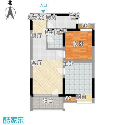 沿海赛洛城83.00㎡沿海赛洛城户型图B4#A户型2室2厅1卫户型2室2厅1卫