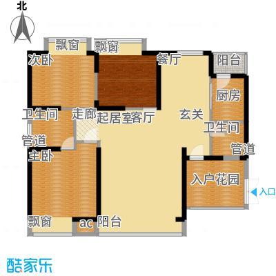 沿海赛洛城145.38㎡沿海赛洛城户型图F13室2厅2卫户型3室2厅2卫
