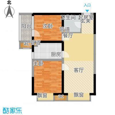 沿海赛洛城85.00㎡沿海赛洛城户型图B4#C户型2室2厅1卫户型2室2厅1卫