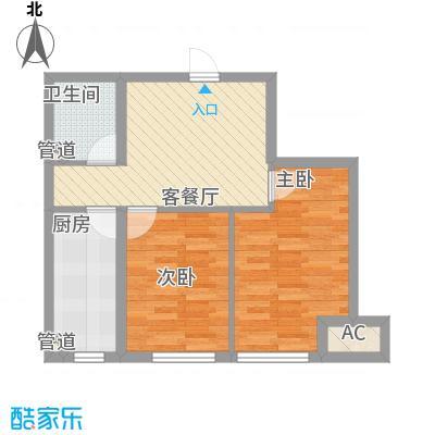 南奥国际南奥国际户型图12室2厅1卫1厨户型2室2厅1卫1厨