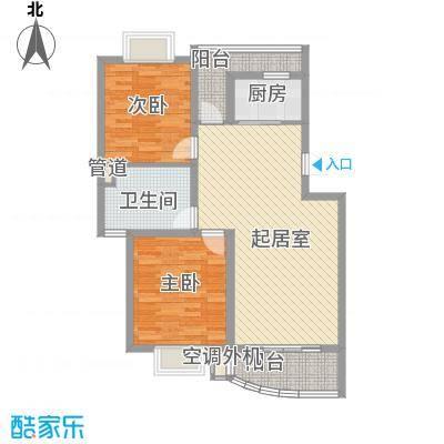明珠家园106.00㎡明珠家园2室户型2室