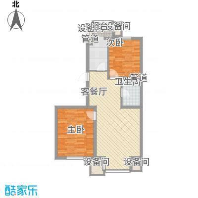 北美家园77.90㎡北美家园户型图E户型2室2厅1卫户型2室2厅1卫