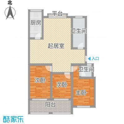 北徐花园124.63㎡北徐花园户型图三室两厅两卫3室2厅2卫户型3室2厅2卫