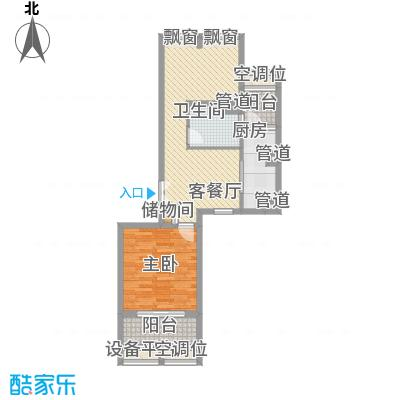 海上硕和城82.69㎡上海海上硕和城户型10室