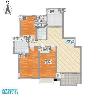水巷邻里花园143.00㎡水巷邻里花园户型图A4户型145平米3室2厅2卫1厨户型3室2厅2卫1厨