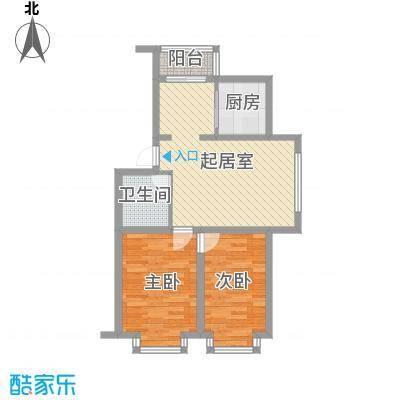 泰华林庄园户型图C户型 2室2厅1卫1厨