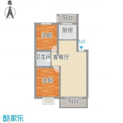 泰华林庄园户型图A户型 2室2厅1卫1厨