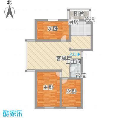 日出印象茗苑户型图3-3-3 户型 3室2厅1卫1厨