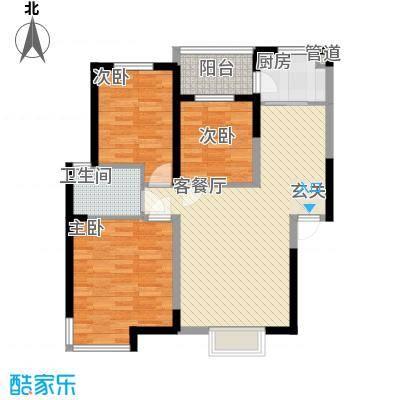 滨河湾户型图三室二厅一卫一厨 3室2厅1卫1厨