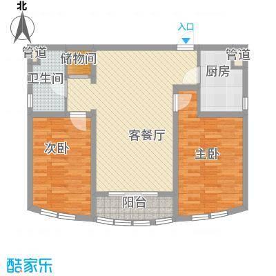 宏城金棕榈户型图P户型 2室2厅1卫1厨