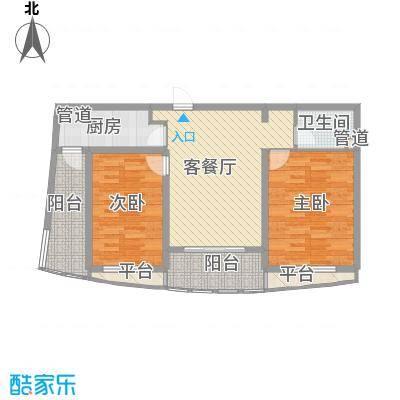 宏城金棕榈户型图L户型 2室1厅1卫1厨