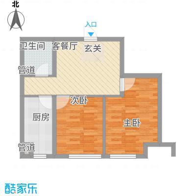 南奥国际64.20㎡南奥国际户型图户型图2室2厅1卫户型2室2厅1卫