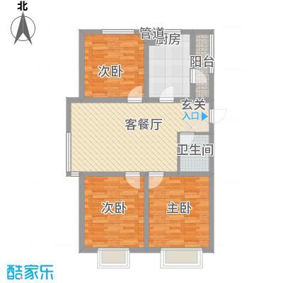 南奥国际110.00㎡南奥国际户型图户型图3室2厅1卫户型3室2厅1卫